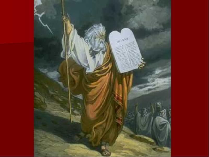 Библейские сказания рисунки всё